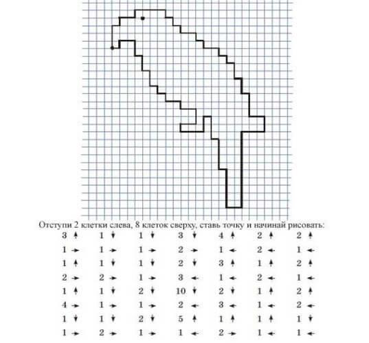 математический диктант сложный уровень