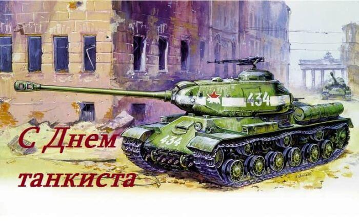картинка с Днем танкиста анимация