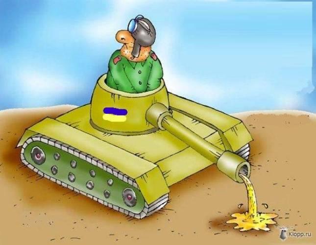 танковые войска приколы