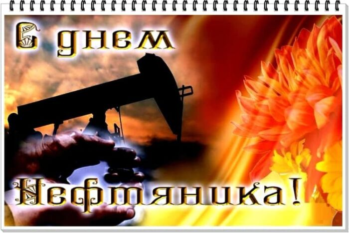 нефтяная баржа
