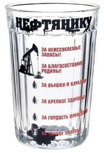 Самые прикольные картинки с Днем нефтяника России