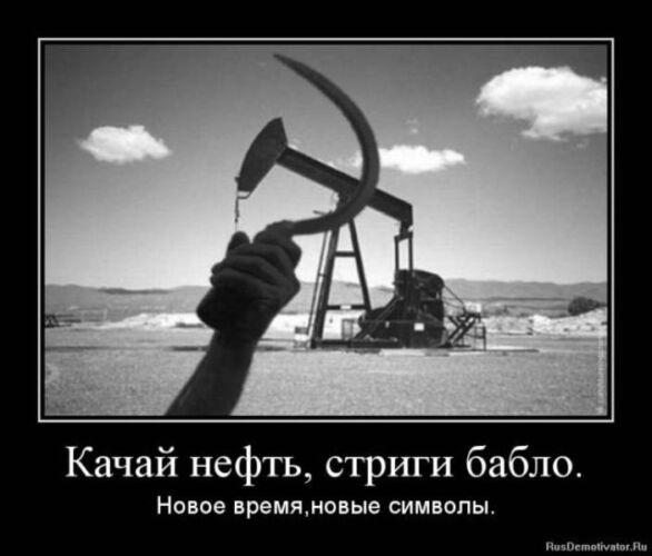 поздравления в картинках на день нефтяника мужу