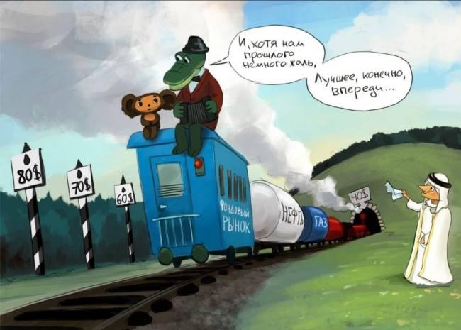 мультяшные картинки про нефть и газ