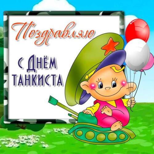 смешные картинки про украинские танки