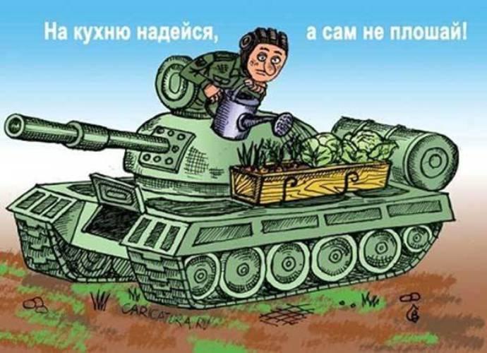 приколы про американских танкистов