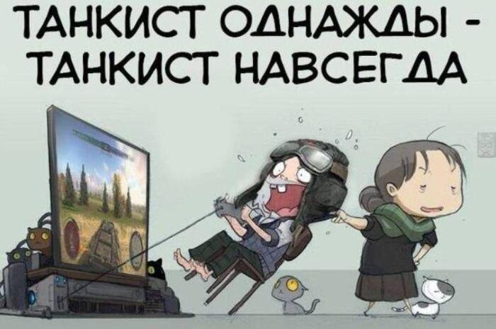 фотографии на день танкиста