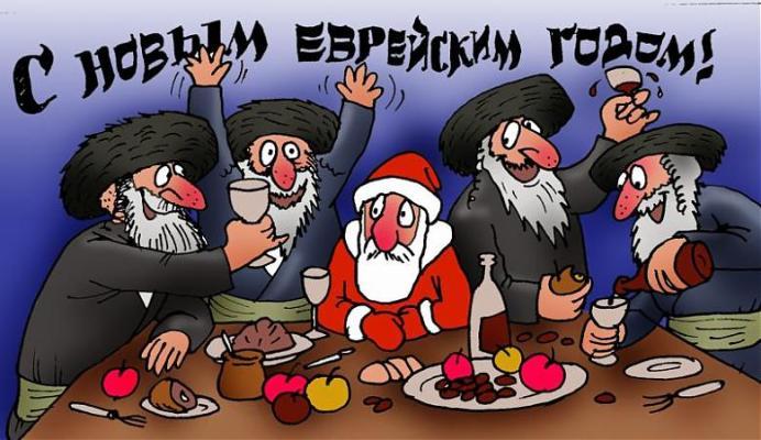 еврейский новый год число