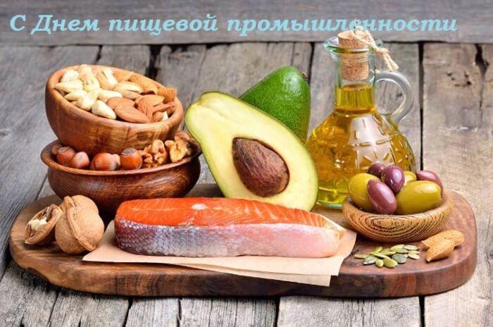 картинки поздравления с Днем пищевой и перерабатывающей промышленности