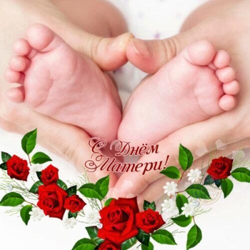 открытки с днем матери в контакте