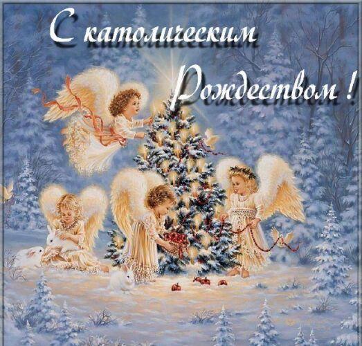 рождество католическое дата