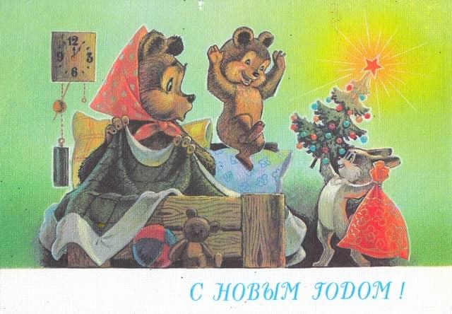 стихи на новый год про символ года