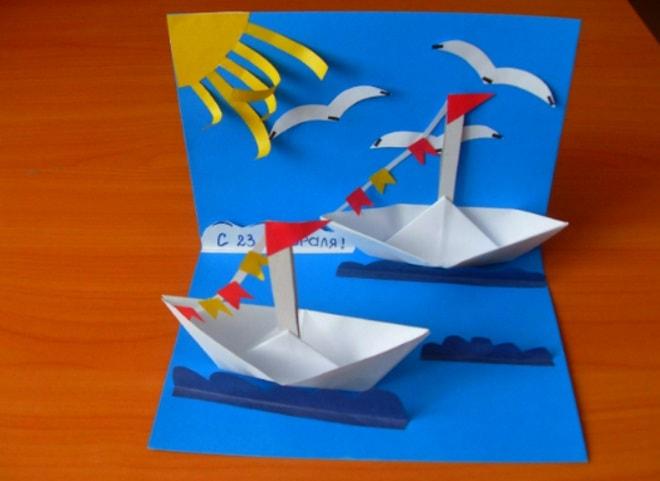 поделка с корабликами из цветной бумаги