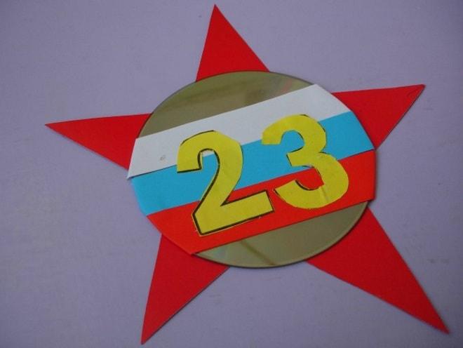 23 февраля легкие поделки для детского сада