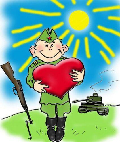 поздравления с 23 февраля любимому солдату в армию
