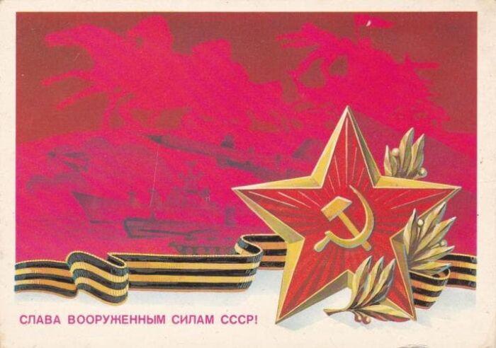 поздравление с 23 февраля начальнику открытка