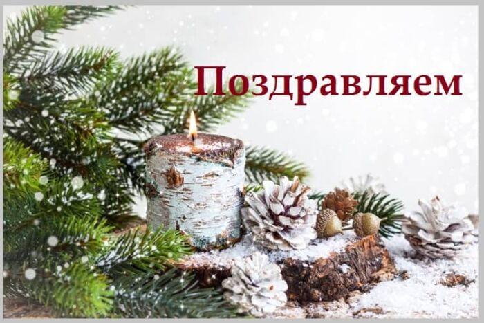 шуточные новогодние загадки