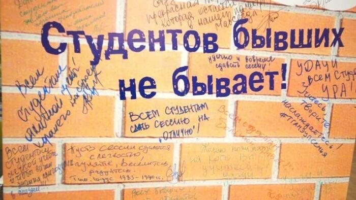 день студентов открытка поздравление