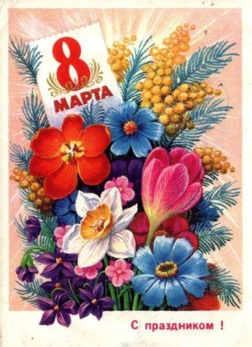 стихи о весне на 8 марта для детей