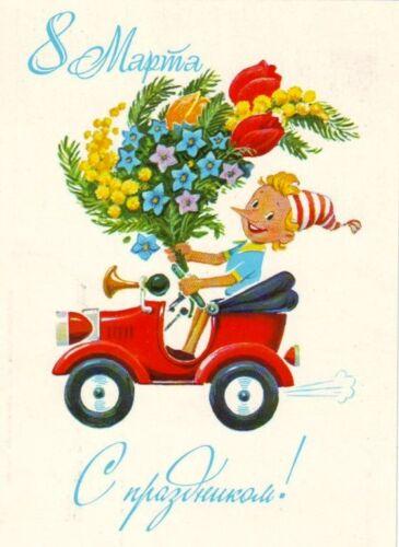 стихи к 8 марта для детей младшего возраста