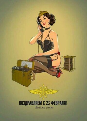 Картинка военному связисту на 23 Февраля