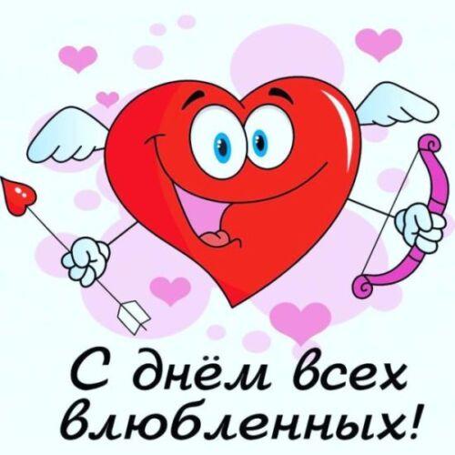 короткие поздравления с днем святого валентина в прозе любимому