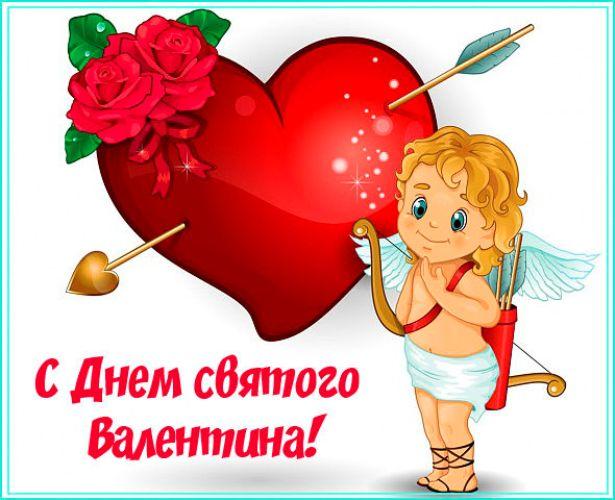 короткие поздравления с днем святого валентина в прозе друзьям