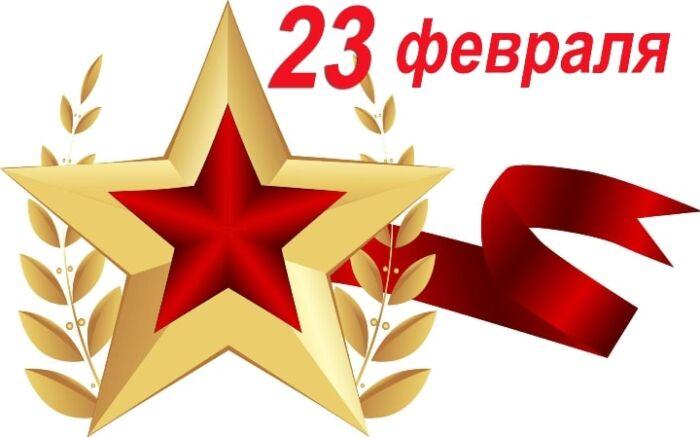 поздравить пограничника с 23 февраля