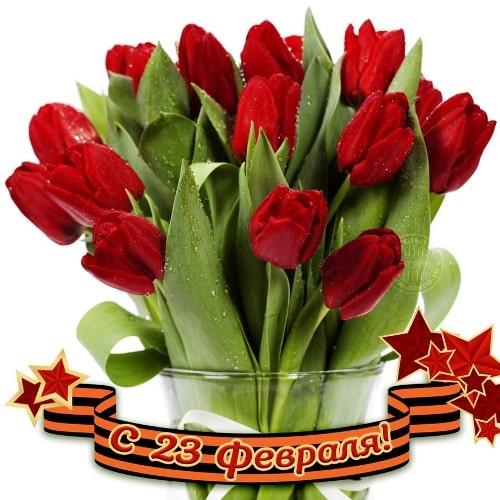 поздравить с 23 февраля женщину прикольно