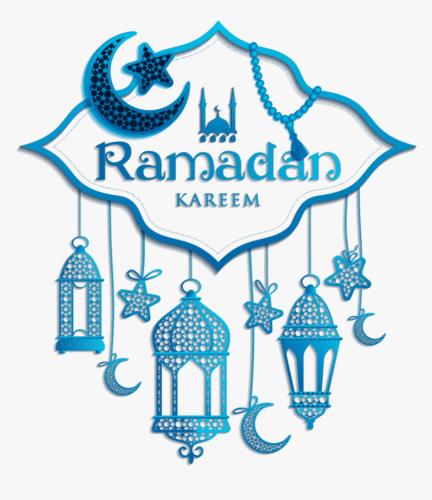поздравления с началом поста рамадан