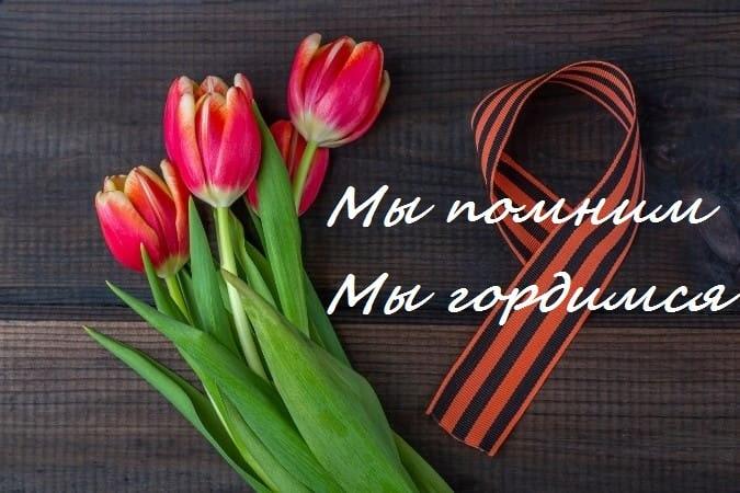 стих к 9 мая для дошкольников