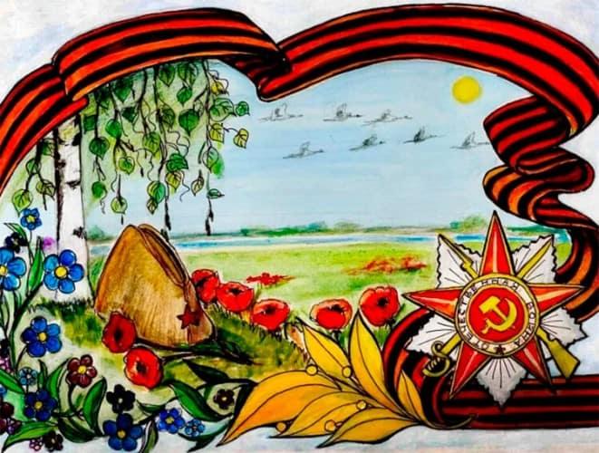 раскраска день победы для детей