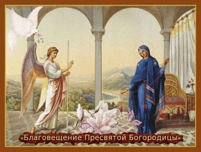 открытки с благовещением красивые мерцающие бесплатно скачать