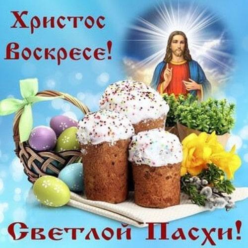 картинки христос воскрес пасха красивые