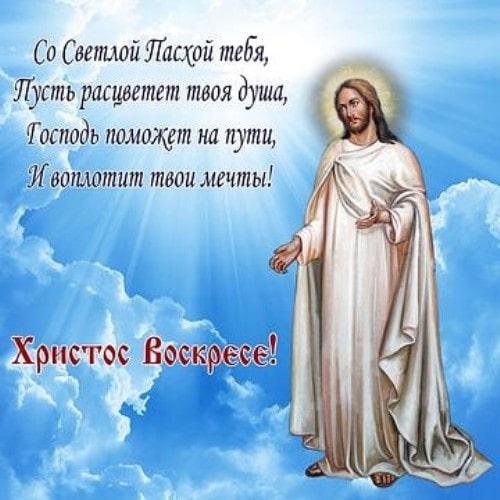 картинки к пасхе красивые очень христос воскрес
