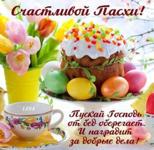 празднование пасхи у католиков и православных