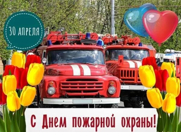 картинки на день пожарной охраны