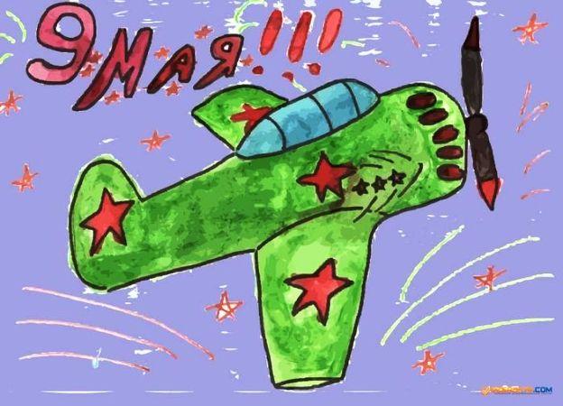 рисунки на 9 мая война