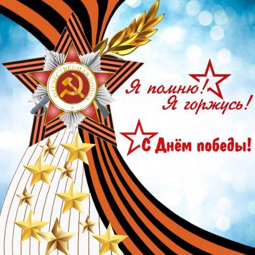 день победы скачать стихи на конкурс чтецов 7 класс