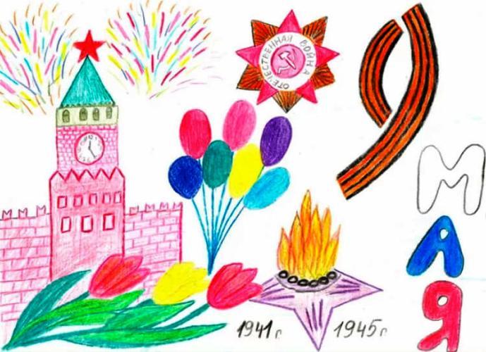 рисунок на день победы в школу