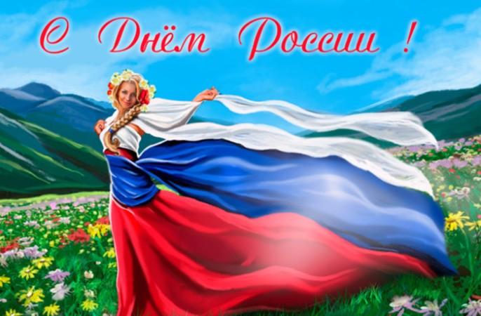 Красивые картинки с Днем России бесплатно