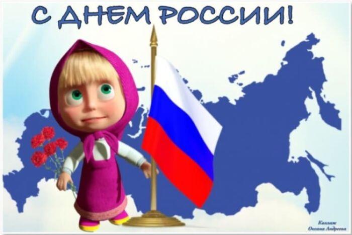 Картинки с Днем России поздравления в стихах