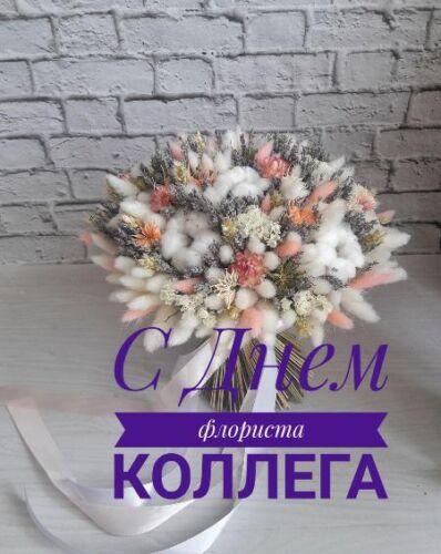 Красивая картинка с цветами на фоне