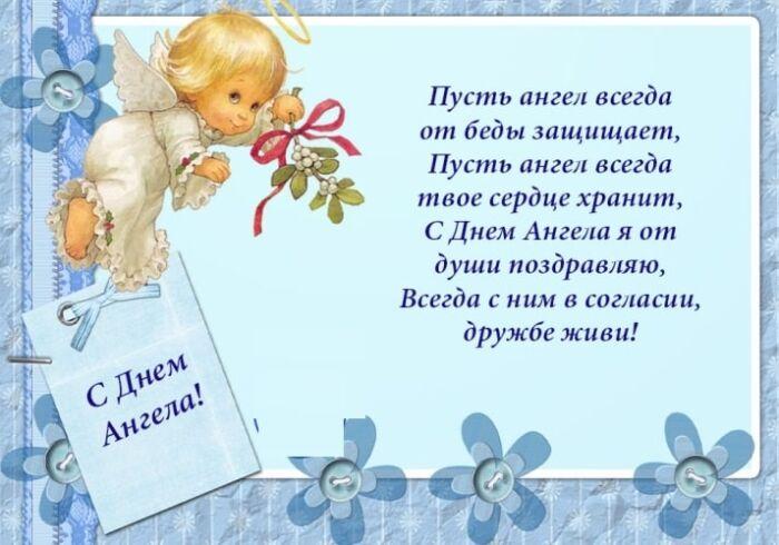 Самые красивые поздравления с Днем рождения Ольге