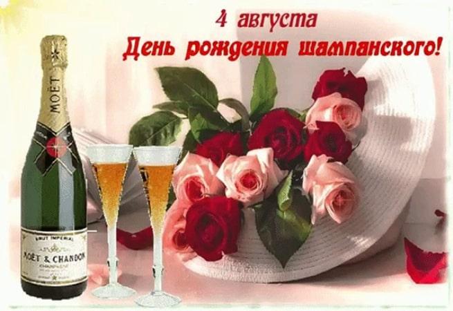 короткие стихи про бутылку шампанского