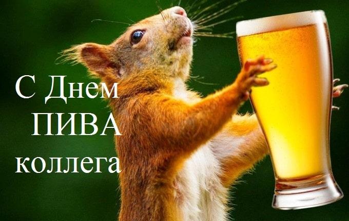 прикольная картинка про пятницу пиво и работу