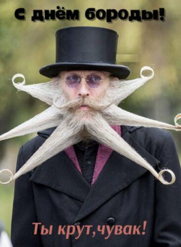 мужчина в шляпе и с огромной бородой
