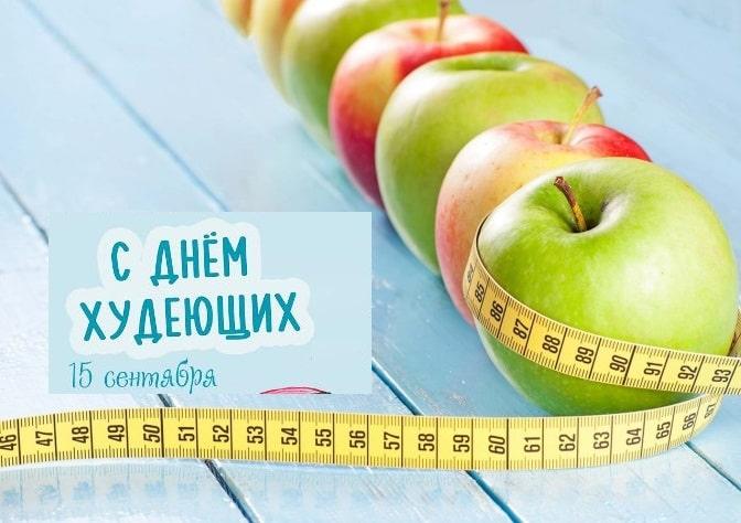Яблоки на фоне, картинки про похудение и фрукты